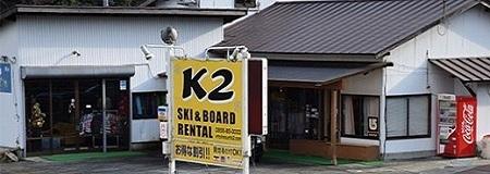 top-mizuho-1